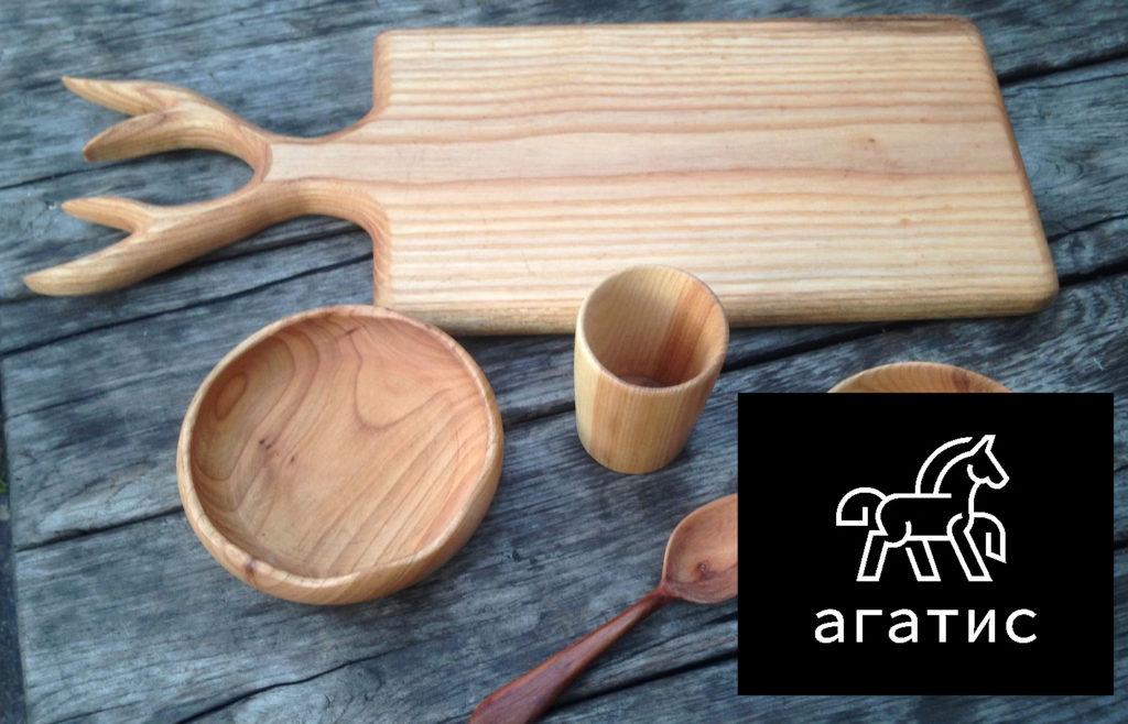 Блог АГАТИС деревянная посуда
