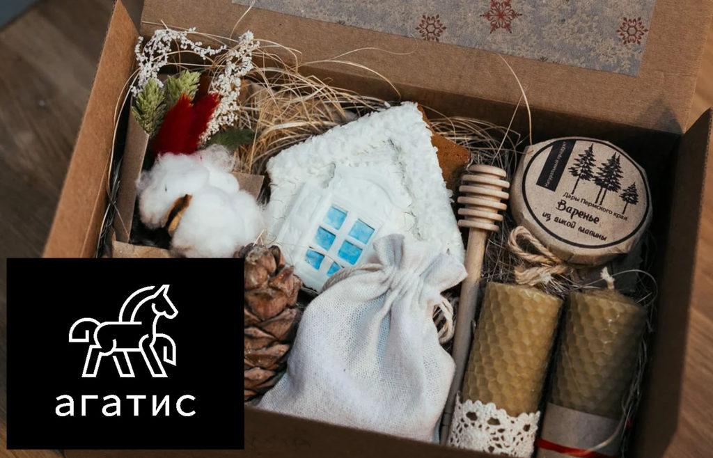 Блог АГАТИС Идеи эко подарков для любимых