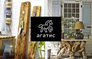 Блог АГАТИС Интерьерные изделия из дерева