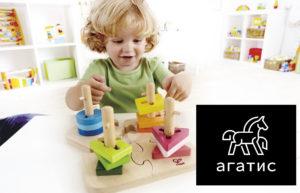 Блог АГАТИС Польза деревянных игрушек для детей